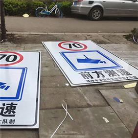 车辆限速反光牌