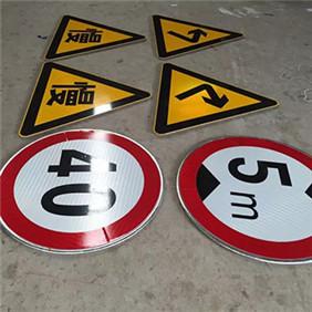 交通警示标志反光牌