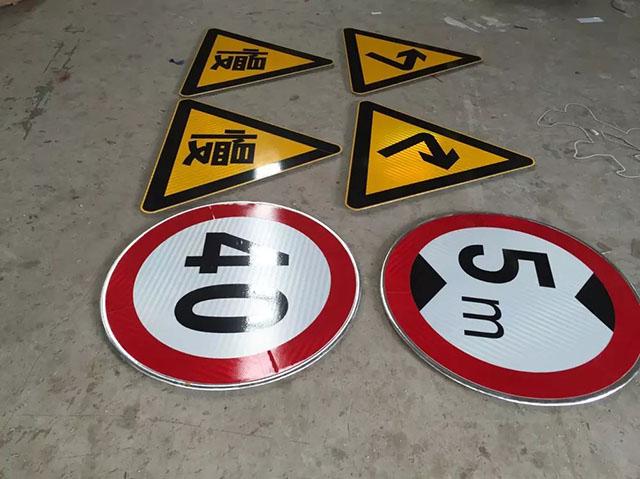 交通标志反光牌