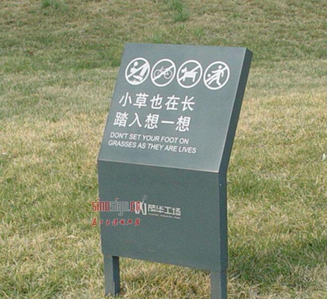 镀锌板旅游景区标识